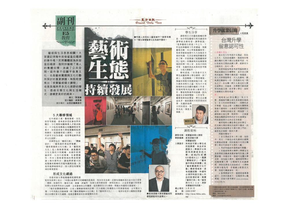 Oriental Daily News_280212